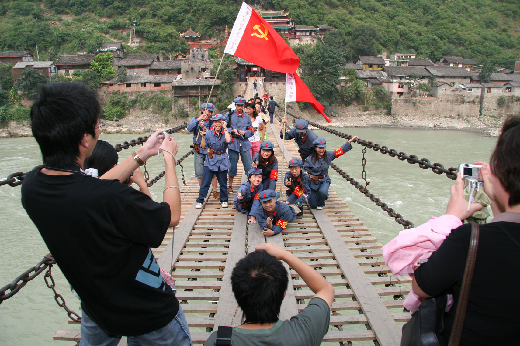 China tourism communism