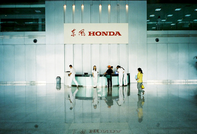 Honda factory Wuhan china