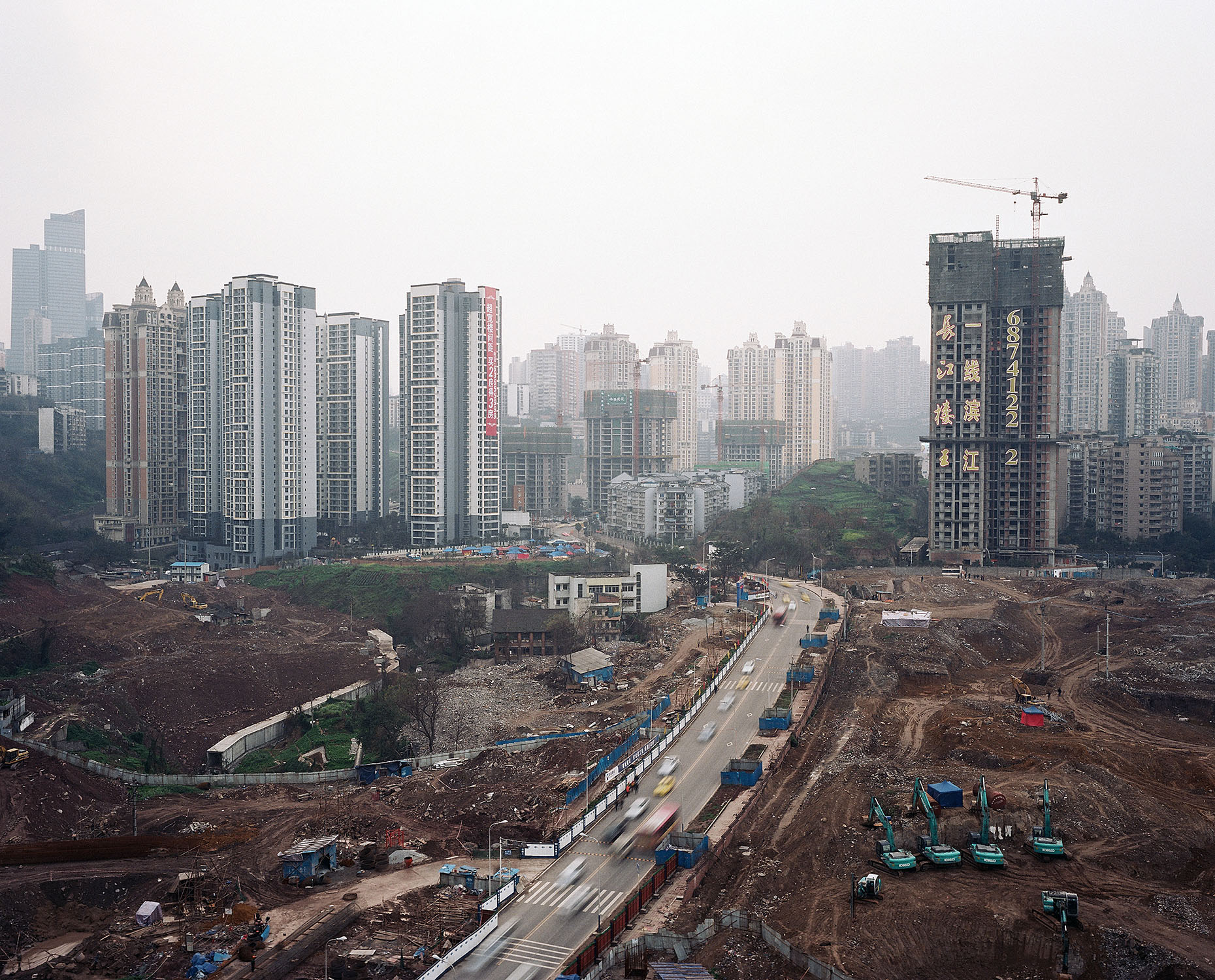 China urban landscape photography